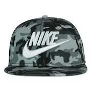 34f26f4e13a1d Boné Aba Reta Nike Futura True - Snapback - Infantil