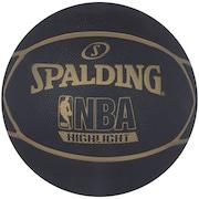 02ce3fe39b Bola de Basquete Spalding NBA Highlight