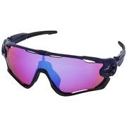Óculos para Ciclismo...