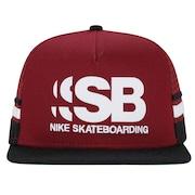 Boné Aba Reta Nike SB Cut - Snapback - Trucker - Adulto 08df11adec1