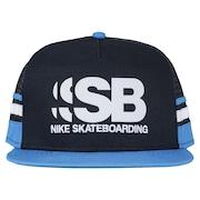 Boné Aba Reta Nike SB Cut - Snapback - Trucker - Adulto d2892334872
