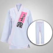 Kimono Jiu-Jitsu...