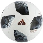 Bola de Futebol de Campo Telstar Oficial Copa do Mundo FIFA 2018 adidas Top  Glider 0d19116a37b6a