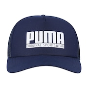 Boné Aba Curva Puma Style - Snapback - Trucker - Adulto