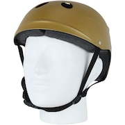 Capacete para Bike Oxer Essencial - Adulto