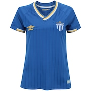 Camisa do Avaí III...