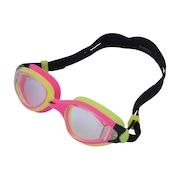 Óculos de Natação Speedo Sunset - Adulto a367ee81da