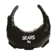 Bulgarian Bag Gears...