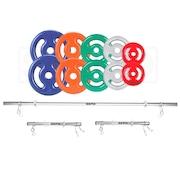Kit para Halteres e Supino Sepo: 3 Barras para Musculação + 10 Anilhas Emborrachadas - 30Kg