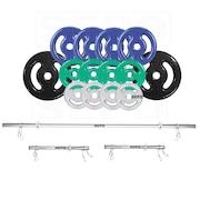 Kit para Halteres e Supino Sepo: 3 Barras para Musculação + 14 Anilhas Emborrachadas - 60Kg