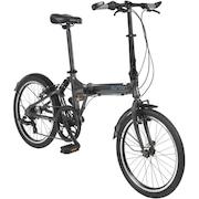 Bicicleta Dobrável Durban Jump - Aro 20 - Câmbio Shimano - 6 Velocidades - Freios V-Brake