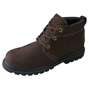 Bota Avalon Giza Adventure - Masculina