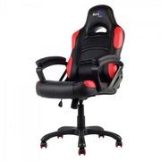 Cadeira Gamer...