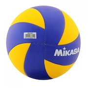 Bola de Volêi Mikasa...