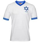 Camiseta Israel...