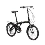 Bicicleta Dobrável Durban ECO+ - Aro 20 - Freio de Liga de Aço Carbono - 6 Marchas