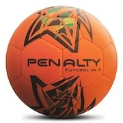 Bola Guizo Penalty...