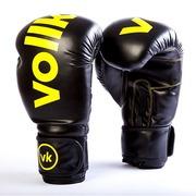 Luvas de Boxe Vollke...