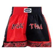 Shorts Boxe Muay...