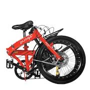 Bicicleta Two Dogs Pliage Plus Dobrável - Aro 20 - Freio a Disco - Câmbio Shimano - 7 Marchas