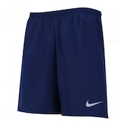Shorts Nike Dry 7IN...