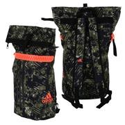 Mochila adidas Karate Essential Camou - 25 Litros