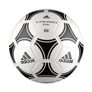 1c3c96a1d Bola de Futebol de Campo adidas - Centauro.com.br