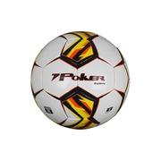 0df08fcf1 Bola De Futebol Sem Costura - Ofertas e Promoções Centauro