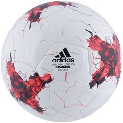 Promoção de Centauro bola futsal adidas - página 1 - QueroBarato! ce77149137459
