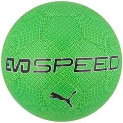 Bola de Futebol de Campo Puma Evospeed 5.5 Fracture - Amarelo/Verde Cla