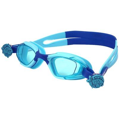Óculos de Natação Speedo Pin Pool - Infantil