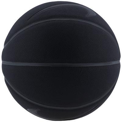 Bola de Basquete Nike Versa 7