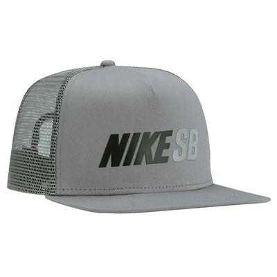 Boné Aba Reta Nike SB Reflect - Snapback - Trucker - Adulto