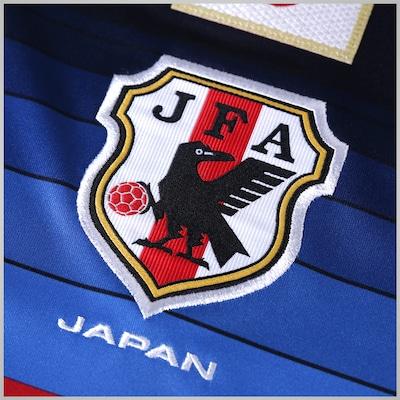 Camisa Japão I 2016 adidas - Infantil