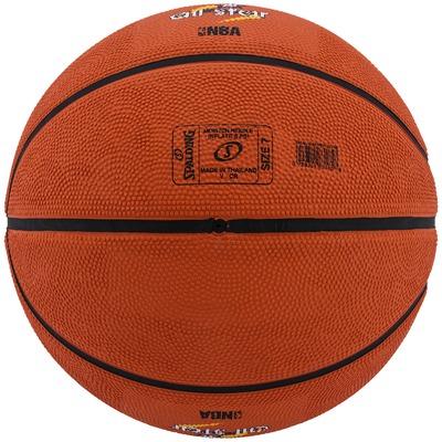 Bola de Basquete Spalding NBA All Star Games