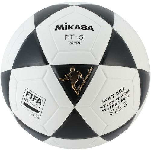Bola de Futevôlei Mikasa FIFA FT5 Pro 57983274e0d3c