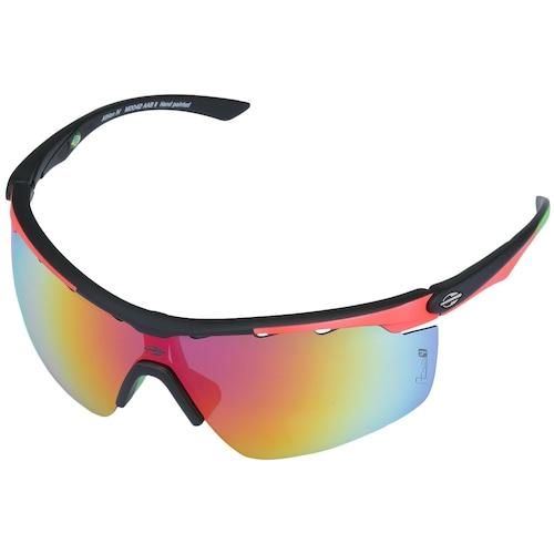 365c1400b Menor preço em Óculos de Sol Mormaii Athlon 4 - Unissex - PRETO/VERMELHO