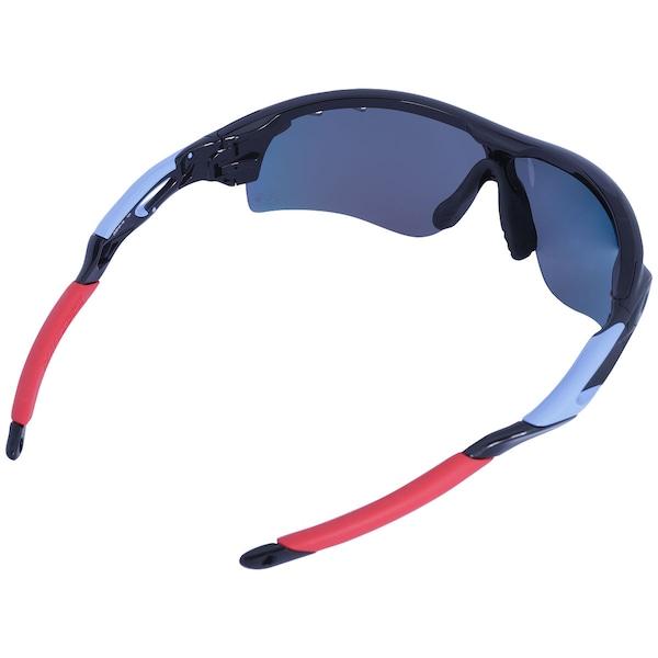 Óculos de Sol Oakley Radarlock Path Iridium - Unissex