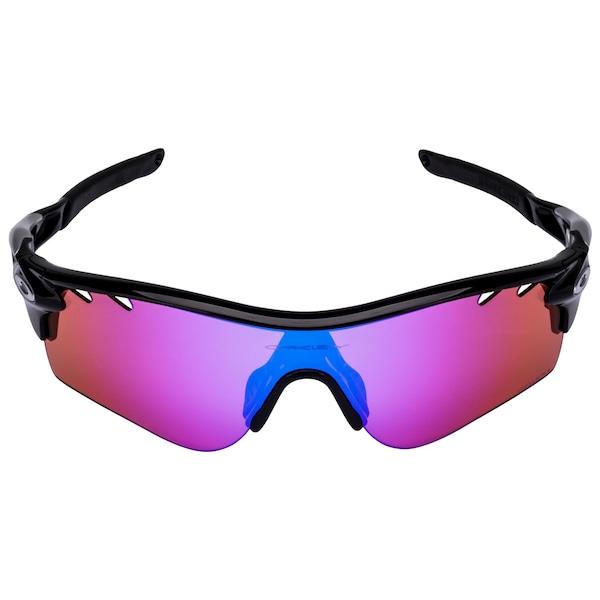 Óculos de Sol Oakley Radarlock Path Prizm - Unissex