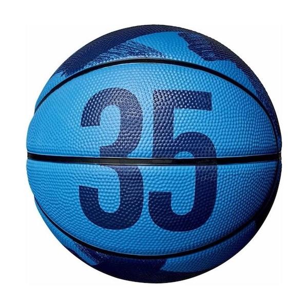 8ecc8418760 Bola de Basquete Nike KD Mini 3