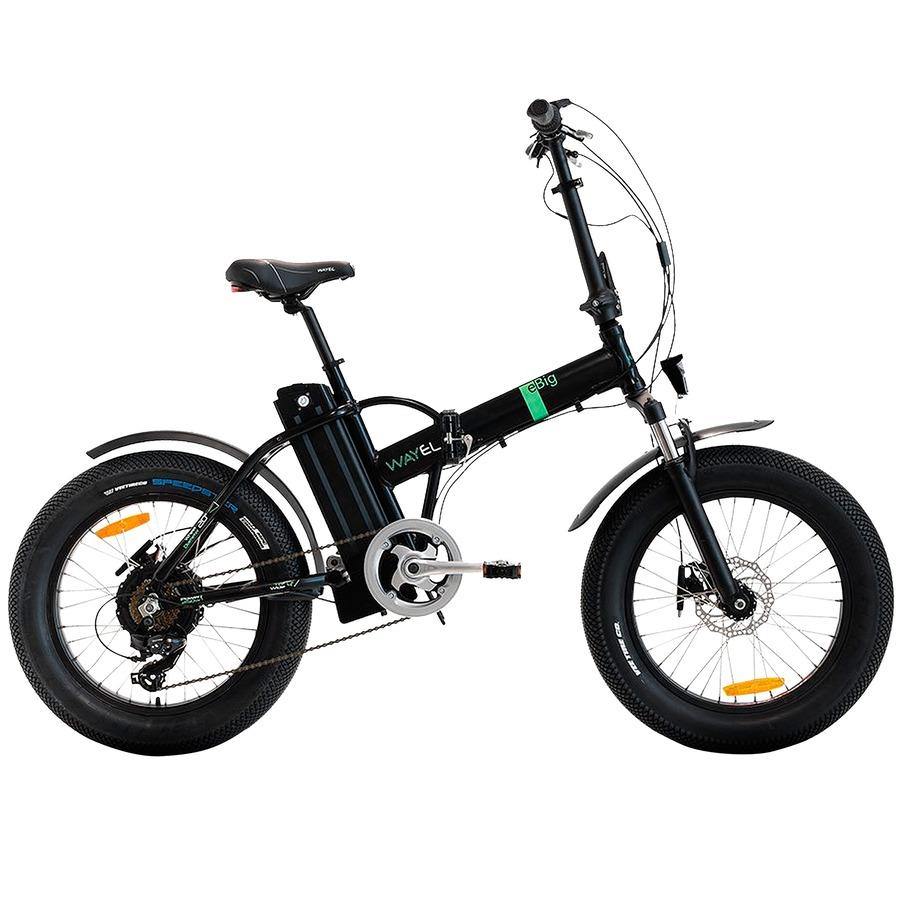 Bicicleta Eletrica Five Ebig 20 75Km