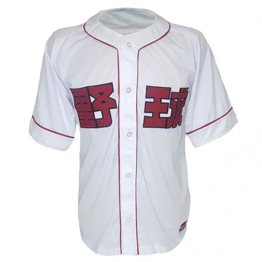 7c9696ab1 Camiseta de Beisebol Esporte Fujiya Jersey Yakyu - Masculina