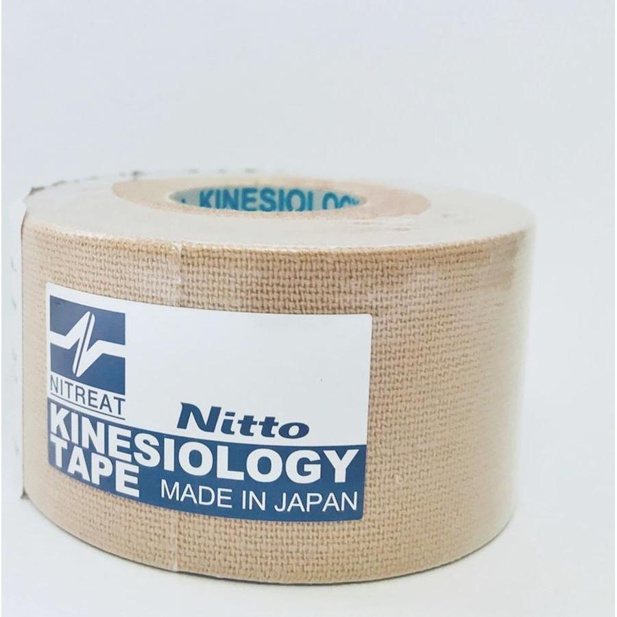 475e872ed3 Bandagem Elástica Nitto Denko Kinesiology Tape - 3
