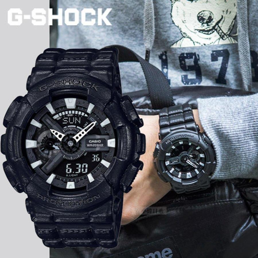 cbf28b93b3474 Relógio G-Shock GA-110BT