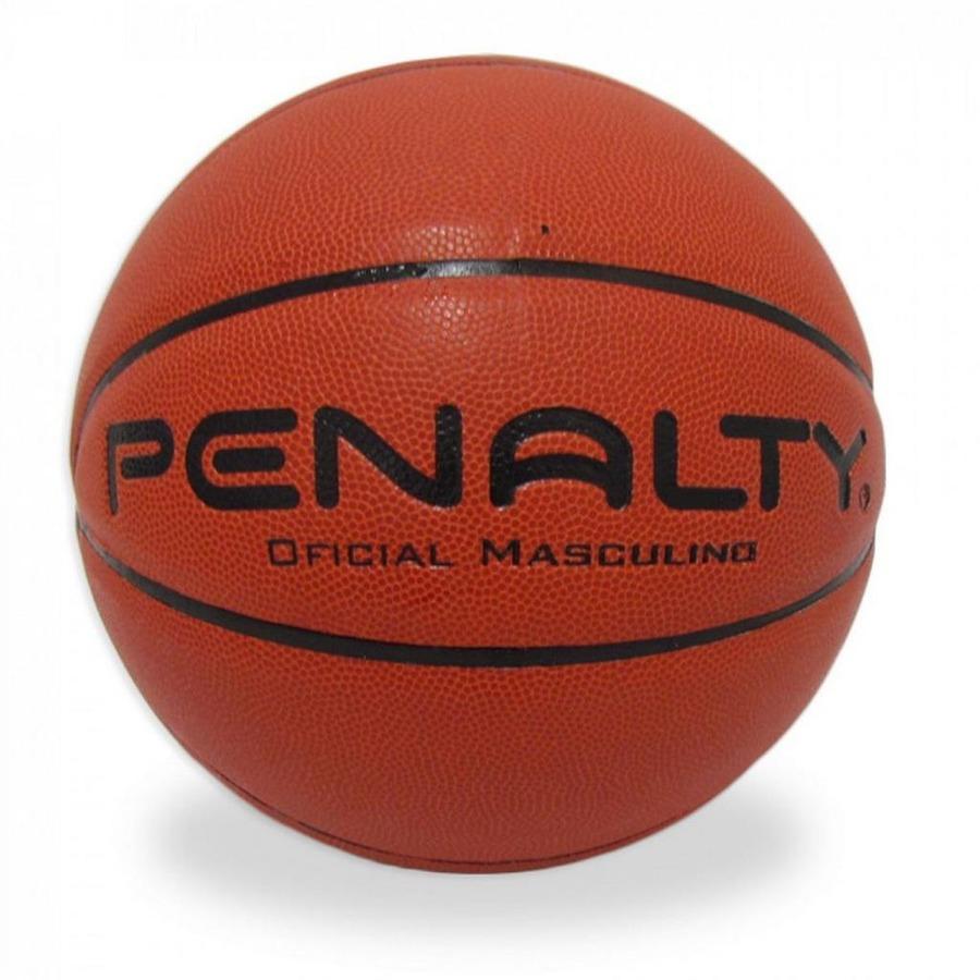 Bola de Basquete Penalty 7.5 ED VII b6e6d03886e7f